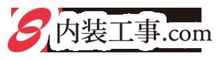 内装工事.com